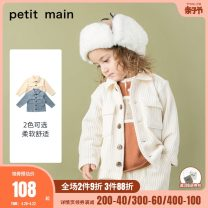 Plain coat PETIT MAIN male 90cm 100cm 110cm 120cm 130cm Benbai-02 light blue-56 spring and autumn solar system Single breasted There are models in the real shooting routine nothing Solid color other Cotton 58.9% polyester 38.3% polyurethane elastic fiber (spandex) 2.8% Class A Autumn of 2019