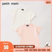 T-shirt Ivory light pink PETIT MAIN 90cm 100cm 110cm 120cm 130cm neutral summer Short sleeve Crew neck solar system No model nothing cotton Solid color Cotton 100% Class A Sweat absorption Summer 2021