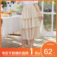 skirt Summer 2020 155/62A/S 160/66A/M 165/70A/L 170/74A/XL Shallow Khaki e5319 Mid length dress Versatile Natural waist Cake skirt Solid color Type A 18-24 years old 19-331040 More than 95% other Semir / SEMA polyester fiber fold Polyester 100% Same model in shopping mall (sold online and offline)