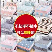 Bed skirt polyester fiber Other / other Plants and flowers Qualified products 8854707687777666 tcWRn