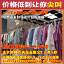 Vest sling Summer 2017 9 Kingdom, 3.9 Thailand, 3.9 people, 3.9 an, 69 thousand, 6.9 water, 6.9 thousand, 6.9 mountain, 6.9 Road, 9.9 flower, 9.9 good, 9.9 September, 9.9 Zheng, 9.9 hour, 12.9 gold, 12.9 jade, 12.9 man, 12.9 hall, 16.9 Gong, 16.9 Xi, 19.9 Zhong, 25.9 FA, 29.9 CAI A-fudai002