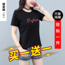 T-shirt M L XL 2XL 3XL 4XL Summer 2021 Short sleeve Crew neck easy have cash less than that is registered in the accounts routine Sweet cotton 86% (inclusive) -95% (inclusive) originality Yubi Garden Cotton 95% polyurethane elastic fiber (spandex) 5% Pure e-commerce (online only) Countryside
