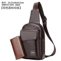 Men's bag Chest pack PU Other / other brand new leisure time European and American fashion zipper soft in no Zipper bag, mobile phone bag, certificate bag Solid color Yes Single root youth Vertical square polyester fiber Sewing Soft handle Inner patch pocket 8 inches soft surface