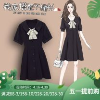 Women's large Summer 2021 Picture color Dress singleton  commute Self cultivation moderate Cardigan Short sleeve Dot solid Korean version Polo collar Medium length Three dimensional cutting other Murexi 25-29 years old Medium length Other 100% Pure e-commerce (online only) other