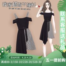 Women's large Summer 2021 Picture color Dress singleton  commute Self cultivation thin Socket Sleeveless stripe Korean version Medium length Three dimensional cutting other X-45709 Murexi 25-29 years old Medium length Other 100% Pure e-commerce (online only) Irregular skirt