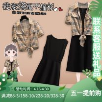 Women's large Summer 2021 khaki Other oversize styles Two piece set commute Self cultivation thin Socket Short sleeve lattice Korean version Polo collar Medium length Three dimensional cutting other J-53003 Murexi 25-29 years old Medium length Other 100% Pure e-commerce (online only) other