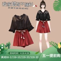 Women's large Summer 2021 Picture color (three piece set) L XL 2XL 3XL 4XL Other oversize styles Three piece set commute Self cultivation moderate Socket elbow sleeve Solid color Korean version V-neck Medium length Three dimensional cutting Petal sleeve J - nineteen thousand four hundred and three