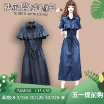 Women's large Summer 2021 6252 Ruffle Skirt Other oversize styles singleton  commute Self cultivation thin Socket Short sleeve Solid color Korean version Polo collar Medium length Three dimensional cutting other J-62502 Murexi 25-29 years old Medium length Other 100% Pure e-commerce (online only)