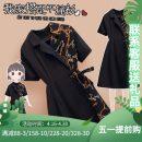 Handkerchief Black l Black XL Black 2XL black 3XL black 4XL Murexi X-68503 Summer 2021