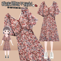 Women's large Summer 2021 gules Dress singleton  commute Self cultivation thin Socket Short sleeve Broken flowers Korean version V-neck Medium length Three dimensional cutting other Murexi 25-29 years old Medium length Other 100% Pure e-commerce (online only) other