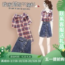Women's large Summer 2021 9292 + 6033 set Other oversize styles Two piece set commute Self cultivation thin Cardigan Short sleeve lattice Korean version Polo collar Medium length Three dimensional cutting other X-92902 Murexi 25-29 years old Medium length Other 100% Pure e-commerce (online only)