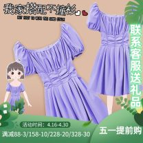 Women's large Summer 2021 Black Purple Other oversize styles singleton  commute Self cultivation thin Socket Short sleeve Solid color Korean version square neck Medium length Three dimensional cutting other X-43303 Murexi 25-29 years old Other 100% Pure e-commerce (online only) shorts