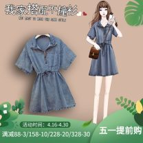 Women's large Summer 2021 Dress L XL 2XL 3XL 4XL Dress singleton  commute Self cultivation moderate Socket Short sleeve Solid color Korean version other Medium length Three dimensional cutting other J - sixty-two thousand one hundred and six Murexi 18-24 years old Medium length Other 100% other