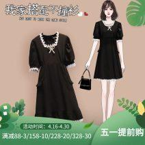 Bow tie Black l Black XL Black 2XL black 3XL black 4XL Korean version Murexi J-9506 Summer 2021