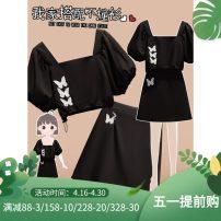 Handkerchief Black top + Skirt m black top + Skirt l black top + Skirt XL Black Top + Skirt 2XL black top + Dress 3XL Murexi J - nine thousand four hundred and five # Summer 2021
