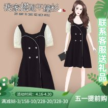 Women's large Summer 2021 Picture color Dress singleton  commute Self cultivation thin Socket Short sleeve Solid color Korean version other Medium length Three dimensional cutting other X-60006 Murexi 25-29 years old Medium length Other 100% Pure e-commerce (online only) other