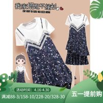 Women's large Summer 2021 Picture color (dress) Large L Large XL Large 2XL large 3XL large 4XL Dress Fake two pieces commute Socket Short sleeve Broken flowers Korean version Crew neck Medium length routine J-21908 Murexi 25-29 years old Medium length Other 100% Pure e-commerce (online only) other