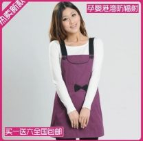 Radiation protection apron YY107 Single layer purple + 5 kinds of gifts, single layer pink + 5 kinds of gifts, purple three layers washable + 5 kinds of gifts, pink three layers washable + 5 kinds of gifts, Shentong / Yunda, free freight insurance, 8 days return Pregnant and baby harbor Average size