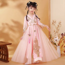 Tang costume Pink Hanfu 71 pink Hanfu 80 pink Hanfu 79 pink Hanfu 70 Blue Hanfu 73 100 (streamer, headdress) 110 (streamer, headdress) 120 (streamer, headdress) 130 (streamer, headdress) 140 (streamer, headdress) 150 (streamer, headdress) 160 (streamer, headdress) Other 100% female All seasons other