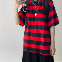 T-shirt Red purple green white yellow M L XL Summer 2021 Short sleeve Crew neck easy Medium length routine commute polyester fiber 86% (inclusive) -95% (inclusive) 18-24 years old Korean version youth Sea of life 2808-2 Polyester 95% polyurethane elastic fiber (spandex) 5%