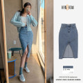 skirt Summer 2021 S,M,L,XL blue Mid length dress Retro High waist skirt Solid color 18-24 years old Denim cotton Make old