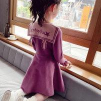 Dress Purple, pink, red female Mimihello 90cm,100cm,110cm,120cm,130cm,140cm,150cm,160cm Other 100% spring and autumn Korean version Long sleeves Cartoon animation other Splicing style YJ6102 Class B Three, four, five, six, seven, eight, nine, ten, eleven, twelve, thirteen Chinese Mainland
