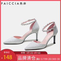 Low top shoes Feiccia / sefei Sharp point Double skin (except cattle suede) Internal elevation Flat heel (1cm or less) Shallow mouth Two layer pigskin Spring of 2019 Youth (18-40 years old) Single shoes Sheepskin formal wear Same model in shopping mall (sold online and offline)