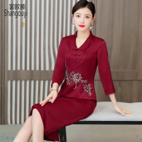 Dress Summer 2021 claret S M L XL 2XL 3XL 4XL Mid length dress singleton  elbow sleeve commute V-neck High waist Solid color zipper A-line skirt routine Others 40-49 years old Type A European clothes Korean version Embroidery NRJ-2F-B29A-2404 More than 95% other other Other 100%