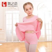 Children's performance clothes Pink, pink, blue female 120cm,130cm,140cm,150cm,160cm Love for dance Class B PM1035 practice Cotton 95% polyurethane elastic fiber (spandex) 5% other