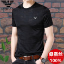 T-shirt Fashion City thin 165/84A,170/88A,175/92A,180/96A,185/100A,190/104A Chiamania Short sleeve Crew neck easy business affairs summer Mulberry silk 100% middle age routine Business Casual 2021 Solid color jacquard weave mulberry silk Brand logo No iron treatment International brands