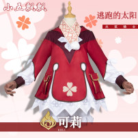 Cosplay women's wear suit goods in stock Over 14 years old Clothes, wigs game 50. M, s, one size fits all Xiao Wu Piao Piao cosplay
