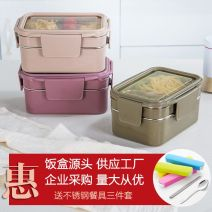 Lunch box / heat preservation bucket / heat preservation pan Metal Chinese Mainland Other 2 layers Self made pictures 1.2L Korean style public Solid color