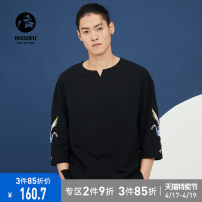 T-shirt Youth fashion Dark black routine 165/S 170/M 175/L 180/XL 185/XXL Postscript three quarter sleeve Crew neck standard Other leisure summer 128A1091 Cotton 100% youth routine Chinese style Spring 2021 Solid color cotton