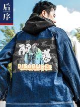 Jacket Postscript Youth fashion Dark blue 165/S 170/M 175/L 180/XL 185/XXL routine -1 Other leisure Cotton 100% Long sleeves tide youth long Denim Autumn of 2018