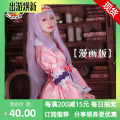 Cosplay women's wear suit goods in stock Over 14 years old comic S. M, l, XL, one size fits all Japan