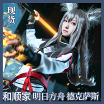 Cosplay women's wear suit goods in stock Over 14 years old game S,M,L,XL Heshun animation Chinese Mainland Campus style Tomorrow's Ark