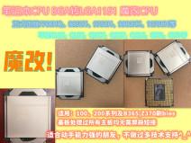 CPU Tablet powder 3.3GHz brand new Intel / Intel 14nm intel LGA 1151 QNCT other Set meal 1