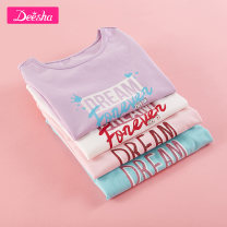 T-shirt Deesha / Desha 80cm 90cm 100cm 110cm 120cm 130cm 140cm 150cm 160cm 165cm 170cm female summer Short sleeve Crew neck princess There are models in the real shooting nothing other other Cotton 94% polyurethane elastic fiber (spandex) 6% Class B Five, six, seven, eight, nine, ten, eleven, twelve