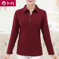 Middle aged and old women's wear Autumn of 2018 4XL L XL XXL XXXL fashion T-shirt Self cultivation singleton  Solid color 40-49 years old Socket Polo collar routine routine Getong cotton Cotton 95.6% polyurethane elastic fiber (spandex) 4.4% 96% and above Pure e-commerce (online only) Long sleeves