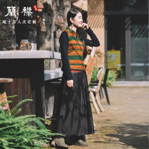 skirt Autumn of 2019 Black (cotton) longuette commute Natural waist Pleated skirt Solid color Type X More than 95% Silk and satin LanJin silk Retro
