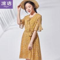 Dress Spring of 2019 White flower on black 9327 yellow 3060 165 155 160 170 Mid length dress singleton  Others 25-29 years old Bingjie J90421234 More than 95% polyester fiber Polyester 100%
