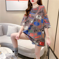 T-shirt Gray yellow M L XL Spring 2021 Short sleeve Crew neck easy Medium length routine commute polyester fiber 86% (inclusive) -95% (inclusive) 18-24 years old Korean version youth Love Mengwei Polyester 95% polyurethane elastic fiber (spandex) 5% Exclusive payment of tmall