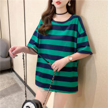 T-shirt Green red purple white yellow M L XL Spring 2021 Short sleeve Crew neck easy Medium length routine commute polyester fiber 86% (inclusive) -95% (inclusive) 18-24 years old Korean version youth Love Mengwei Polyester 95% polyurethane elastic fiber (spandex) 5% Exclusive payment of tmall