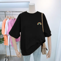 T-shirt M L XL XXL Summer 2021 Short sleeve Crew neck easy Regular routine commute polyester fiber 86% (inclusive) -95% (inclusive) 18-24 years old Korean version originality Love Mengwei 7101-1 Polyester 95% polyurethane elastic fiber (spandex) 5% Pure e-commerce (online only)