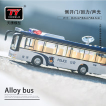auto salon girls 2 years old, 3 years old, 4 years old, 5 years old, 6 years old Ty models / skyhawk Metal toys Chinese Mainland alloy finished product bus domestic Yes