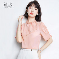 Lace / Chiffon Summer 2021 Blue white pink S M L XL 2XL 3XL Short sleeve commute Socket singleton  easy Regular Crew neck Solid color other 25-29 years old Xiao Wen Korean version Other 100% Pure e-commerce (online only)