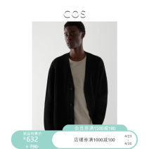 T-shirt / sweater COS Fashion City black 180/100A 175/84A 175/92A 185/108A 185/116A routine Cardigan V-neck Long sleeves spring and autumn easy 2021 Polyester 80% cotton 20% leisure time youth routine Solid color Spring 2021 other Same model in shopping mall (sold online and offline)