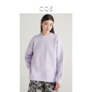 Sweater / sweater Spring 2021 Lilac 165/88A 160/80A 170/96A 175/104A Long sleeves routine Socket singleton  routine Crew neck easy commute routine Solid color 30-34 years old 81% (inclusive) - 90% (inclusive) COS Simplicity cotton cotton Same model in shopping mall (sold online and offline)