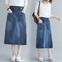 skirt Spring 2020 blue longuette commute High waist A-line skirt Solid color literature