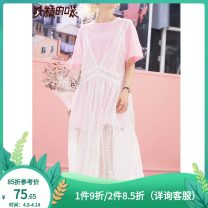 Fashion suit Summer of 2019 S M L XL 18-25 years old Elf sack / goblin's pocket 31% (inclusive) - 50% (inclusive) polyester fiber Polyester 100%
